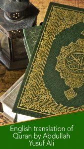 holy-quran-yusuf-ali-free 17